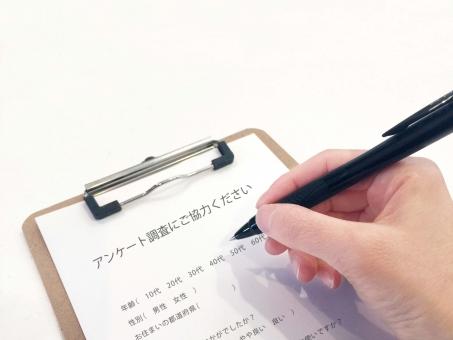 オーダースーツ お客様のお声 vol.8